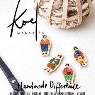 KOEL magazine issue 8 cover